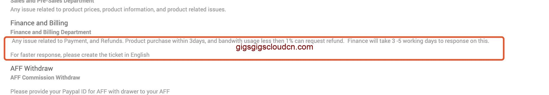 GigsGigsCloud工单回复时间